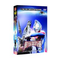 戴拿奥特曼DVD 第37-40集