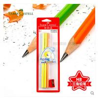 德国辉柏嘉三角握笔铅笔学生铅笔6只套装书写铅笔卡装送卷笔刀