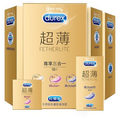 [当当自营]Durex杜蕾斯超薄避孕套安全套超值装共34只(超薄尊享18只+超薄12+倍滑超薄2只*2)
