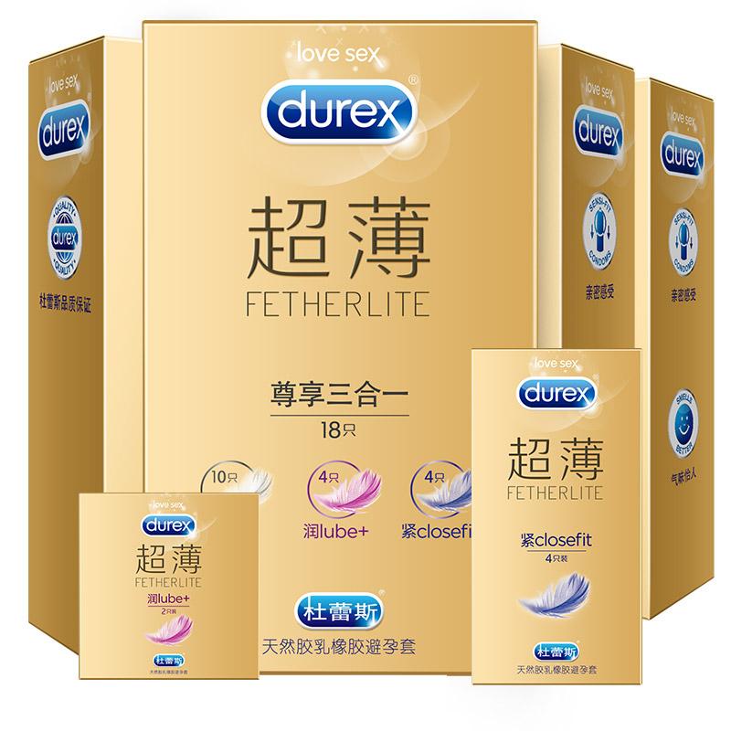 [当当自营]Durex杜蕾斯超薄避孕套 超薄尊享三合一18只 赠金装4只  安全套