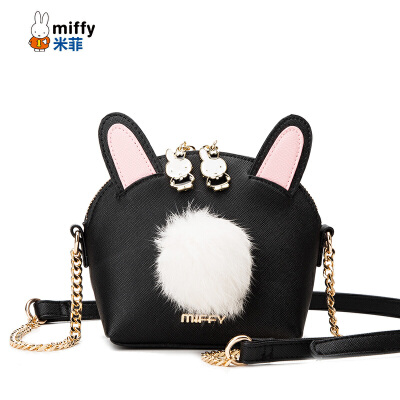 Miffy/米菲2016秋冬新品毛球纯色链条斜挎单肩包 女士包包