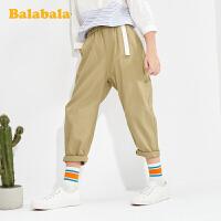 【品类日4件4折】巴拉巴拉男童裤子儿童休闲裤长裤童装时尚萝卜裤2021新款夏装大童