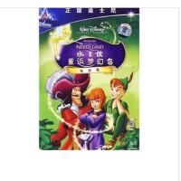 原装正版 小飞侠重返梦幻岛(DVD) Peter Pan Return to Never Land