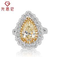 先恩尼18K金钻戒 黄钻彩钻戒指 异形钻水滴克拉钻石 女款钻戒 礼品私人定制婚戒