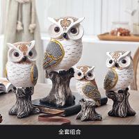 家居饰品客厅电视柜猫头鹰摆件创意可爱摆设装饰品工艺品结婚礼物