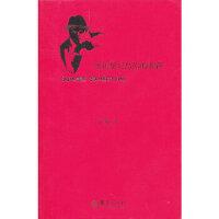 【旧书二手书9成新】圣托里尼岛你的黄昏 雨後 9787508064932 华夏出版社