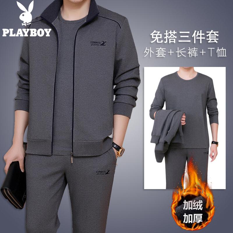 花花公子卫衣男装秋冬季新款长袖T恤男士时尚休闲修身圆领套头卫衣打底衫