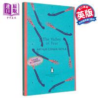 【中商原版】福尔摩斯探案 恐怖谷 英文原版 HolmesThe Valley of Fear 柯南道尔 Conan Do