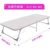 折叠床单人经济型木板式办公室午休木板硬板午睡床保姆医院陪护床