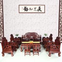 包邮简迪红木家具中式实木沙发非洲酸枝木大象宝座沙发客厅家具套装组合沙发仿古家具休闲沙发多功能办公沙发