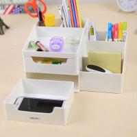 多功能笔筒 桌面收纳盒 带抽屉创意时尚化妆收纳 办公收纳盒