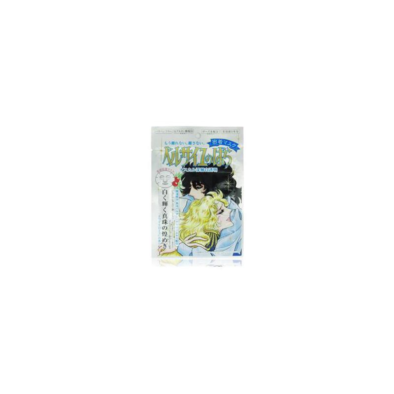 Creer Beaute凡尔赛玫瑰保湿补水面膜 银色 10片 夏季护肤 防晒补水保湿 可支持礼品卡