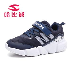 哈比熊童鞋男童鞋春秋儿童运动鞋透气跑步鞋休闲鞋女童运动鞋