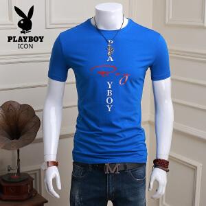 花花公子 夏季新款T恤潮流字母印花短袖打底衫男士圆领体恤上衣男装