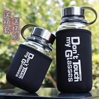 玻璃杯便携容量水杯大男 带过滤透明泡茶喝水杯子女创意潮流水瓶