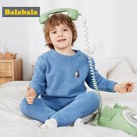 巴拉巴拉儿童睡衣冬季加厚款男童女童家居服套装保暖柔软两件套潮