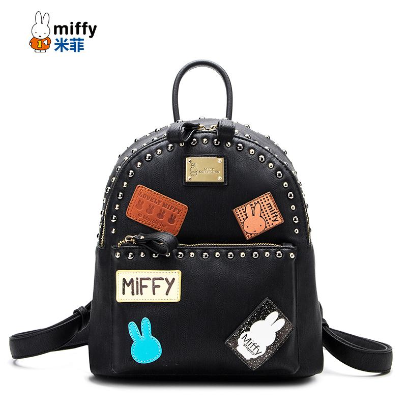 Miffy/米菲2017新品双肩包时尚PU背包韩版潮流书包女士包包潮 水洗哑光面