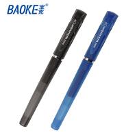 宝克PC1688 胜大容量中性笔0.7mm
