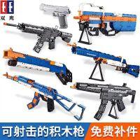 双鹰C81001积木枪98K狙击步枪小颗粒儿童兼容乐高益智积木玩具