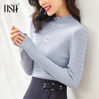 【2件1.5折价:129元】OSA欧莎半高领打底衫女春秋内搭毛衣显瘦2021年新款春季洋气针织上衣