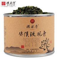 新茶 祺彤香茶叶 安溪铁观音 荷韵系列 散装铁观音清香型铁观音茶叶70g