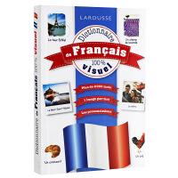 【法��法文版】拉�斯�D解字典 法文原版 Dictionnaire visuel de franais �D解字典 法�Z�~