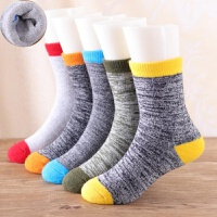 男童纯棉袜子加厚保暖3-5-7-9-12岁学生中大童季加绒儿童毛圈袜 加厚毛圈并线中筒袜5双