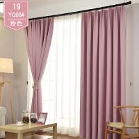 棉麻窗帘成品简约现代网红飘窗客厅卧室阳台遮光遮阳布料防晒纯色
