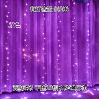 led彩灯串灯闪灯满天星窗帘装饰 冰条灯婚庆摄影橱窗门头 瀑布灯 3X3米防水 紫色带尾接
