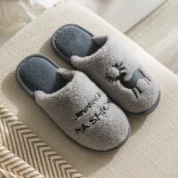冬季新款情侣家居棉拖鞋男女地板拖室内家用保暖北欧风家居日用棉拖