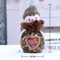 圣诞节礼物袋子苹果创意礼物盒平安夜儿童小礼品糖果罐装饰包装纸 爱心雪人袋(复古款)