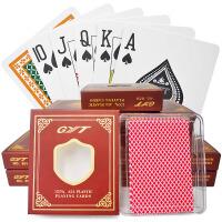 扑克牌塑料防水双面磨砂扑克GYT窄版小字德州扑克牌