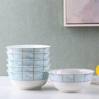 骨瓷餐具景德镇6英寸吃面碗大碗汤碗家用陶瓷碗套装大号米饭碗沙拉碗 小时代面碗6个