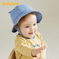 【5折价:39.5】巴拉巴拉婴儿帽子春季新生幼儿男女宝宝渔夫帽可爱遮阳帽棉盆帽萌