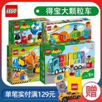 �犯叻e木LEGO得���底只疖�10847/10886/10816汽�套�b大�w粒�