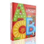 【中商原版】英文原 My Awesome Alphabe儿童字母启蒙书 奇异的字母 大开本纸板书
