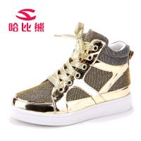 哈比熊童鞋春秋新款儿童运动鞋男女童韩版时尚休闲鞋跑步鞋潮