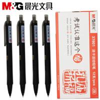 晨光(M&G)2B考试用自动铅笔孔庙祈福AMP37801电脑涂卡铅笔 黑色