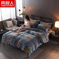 南极人(NanJiren)家纺 卡通法莱绒四件套加厚保暖法兰绒珊瑚绒床单被套4件套 菠萝蜜