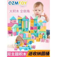 儿童积木玩具木制木头拼装1-2周岁女孩男孩宝宝3-6岁积木益智玩具