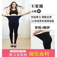 200斤胖MM加肥加大码加绒加厚双层不倒绒暖腹护腰踩脚打底裤女冬