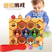 儿童玩具 1-2-3周岁婴儿宝宝益智力男女孩子磁性钓抓虫子游戏积木