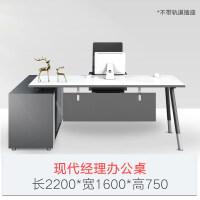 老板桌办公家具简约现代成都大班台主管桌经理总裁桌老板办公桌椅