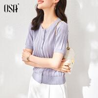 【3折折后价:186元 叠券更优惠】OSA欧莎紫色小香风短款冰丝针织衫女夏季2021年新款薄款镂空短袖上衣