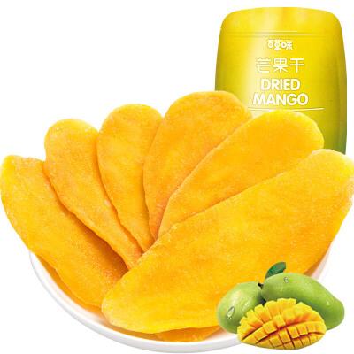 [当当自营] 百草味 芒果干  120g 蜜饯零食小吃干果果脯自营食品 办公室零食 出游美食