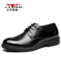 公牛世家皮鞋 男士正装鞋英伦低帮系带商务皮鞋婚鞋 888354