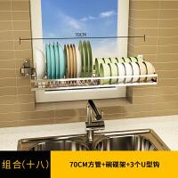 20190815062138583不锈钢厨房置物架碗架碗碟架洗碗池沥碗架家用收纳架子