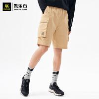 凯乐石速干短裤男春夏户外工装五分裤弹力舒适休闲裤KG2015703
