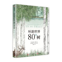 �h游世界80�N��