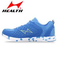 新海尔斯减震透气跑步鞋防滑吸汗运动鞋现货